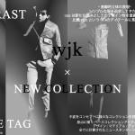 wjk × Exclusive Information