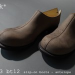 wjk slip-on boots – antelope 8023 bt12 3 colors