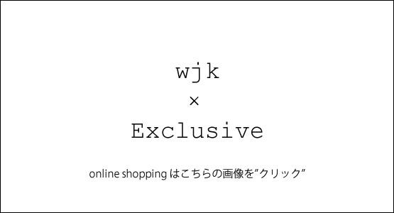 wjk_ex_online_bnr