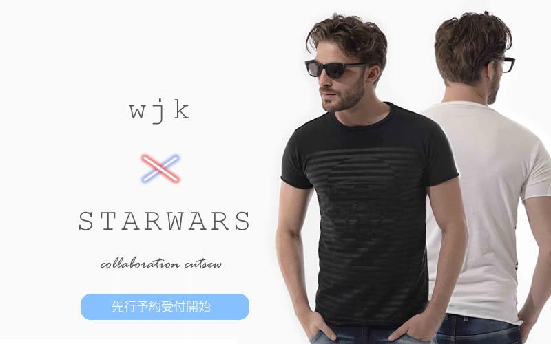 wjk_starwars_reserve