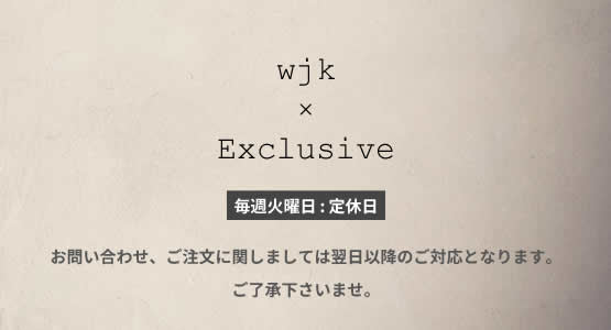 wjk_teikyu