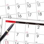 年末年始 営業日程のご案内。