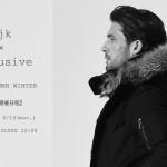 wjk × Exclusive 2016秋冬 受注会のご案内