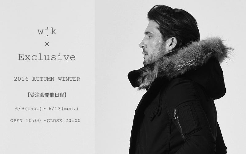 wjk_official_reserve_bnr